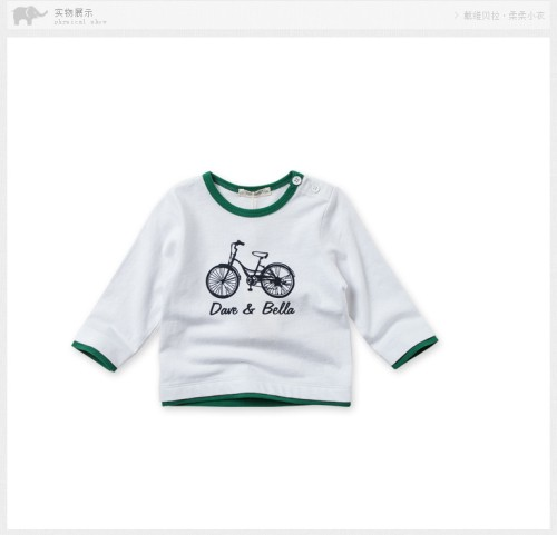 Db466 Wholesale Baby T Shirt Manufacturers Db466 Wholesale